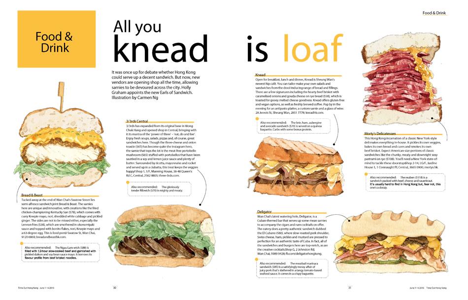 209.005 sandwich (1)